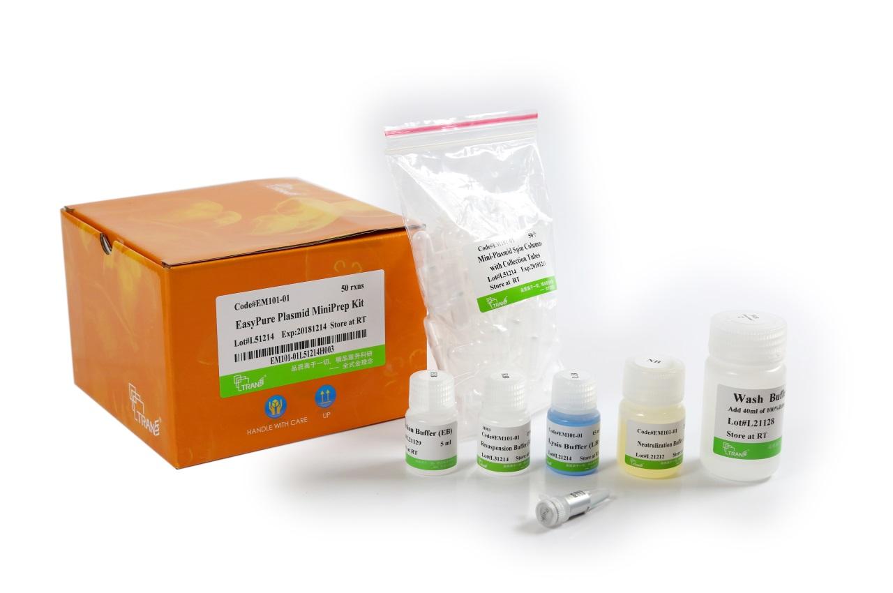 EasyPure® Plasmid MiniPrep Kit